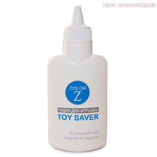 Color Z Toy Saver, 35г